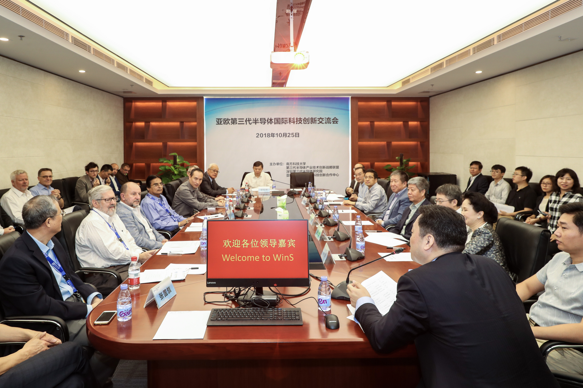 SUSTech Hosts Asia-Europe 3rd-Generation Semiconductor Exchange Conference