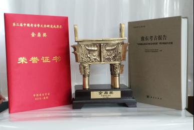 "SUSTech Social Sciences Professors Win National Archaeology ""Golden Tripod Award"""