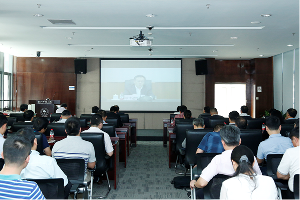 SUSTech Views Guangdong Province Education Bureau Video Conference