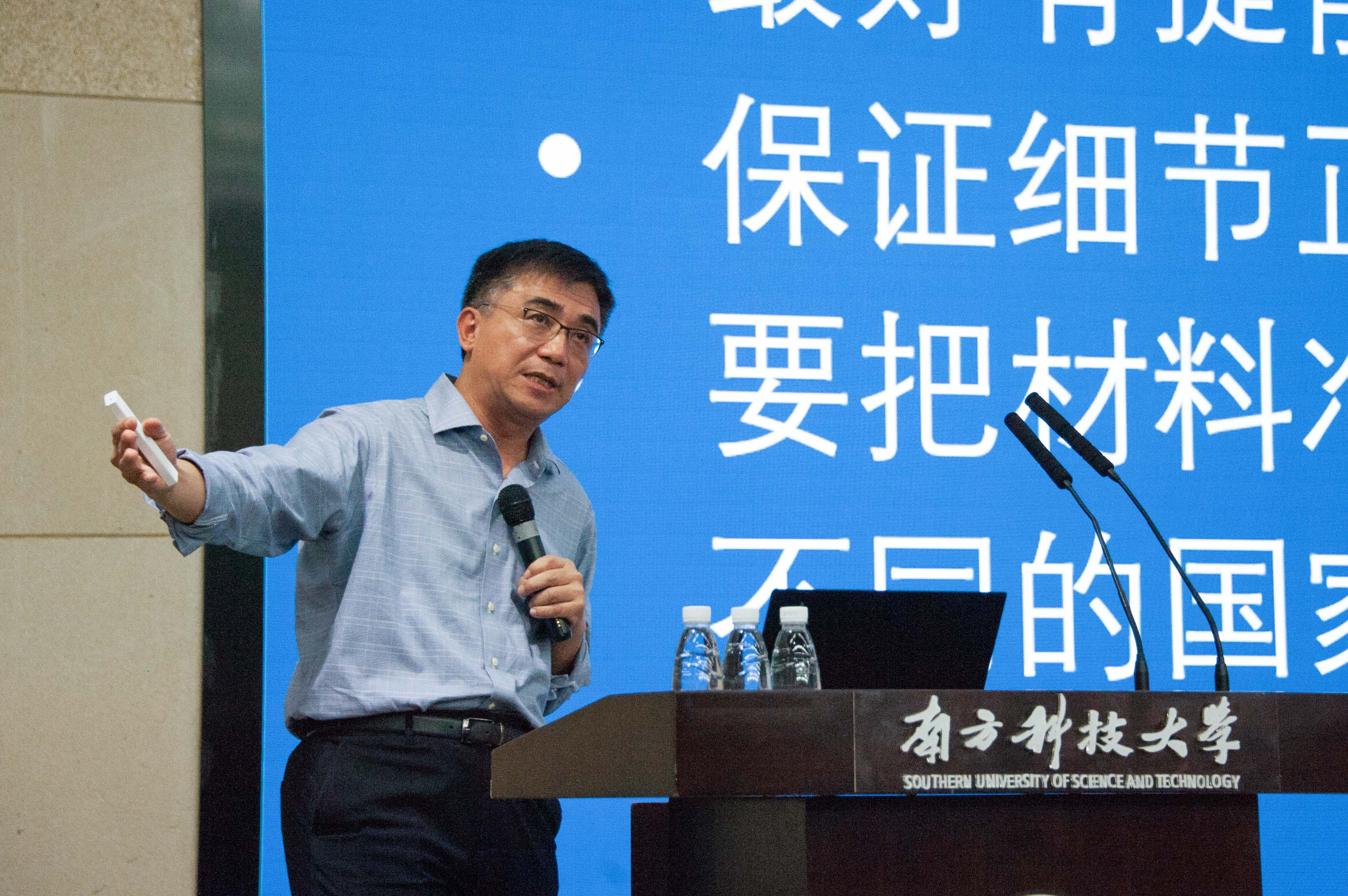 """Vice President Tang Tao's Lecture on """"Being a Future Talent with an International Perspective"""""""