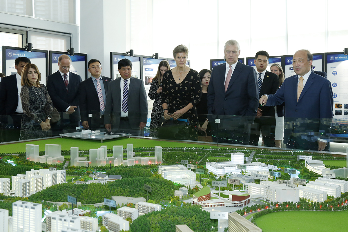 His Royal Highness the Duke of York, KG visits SUSTech