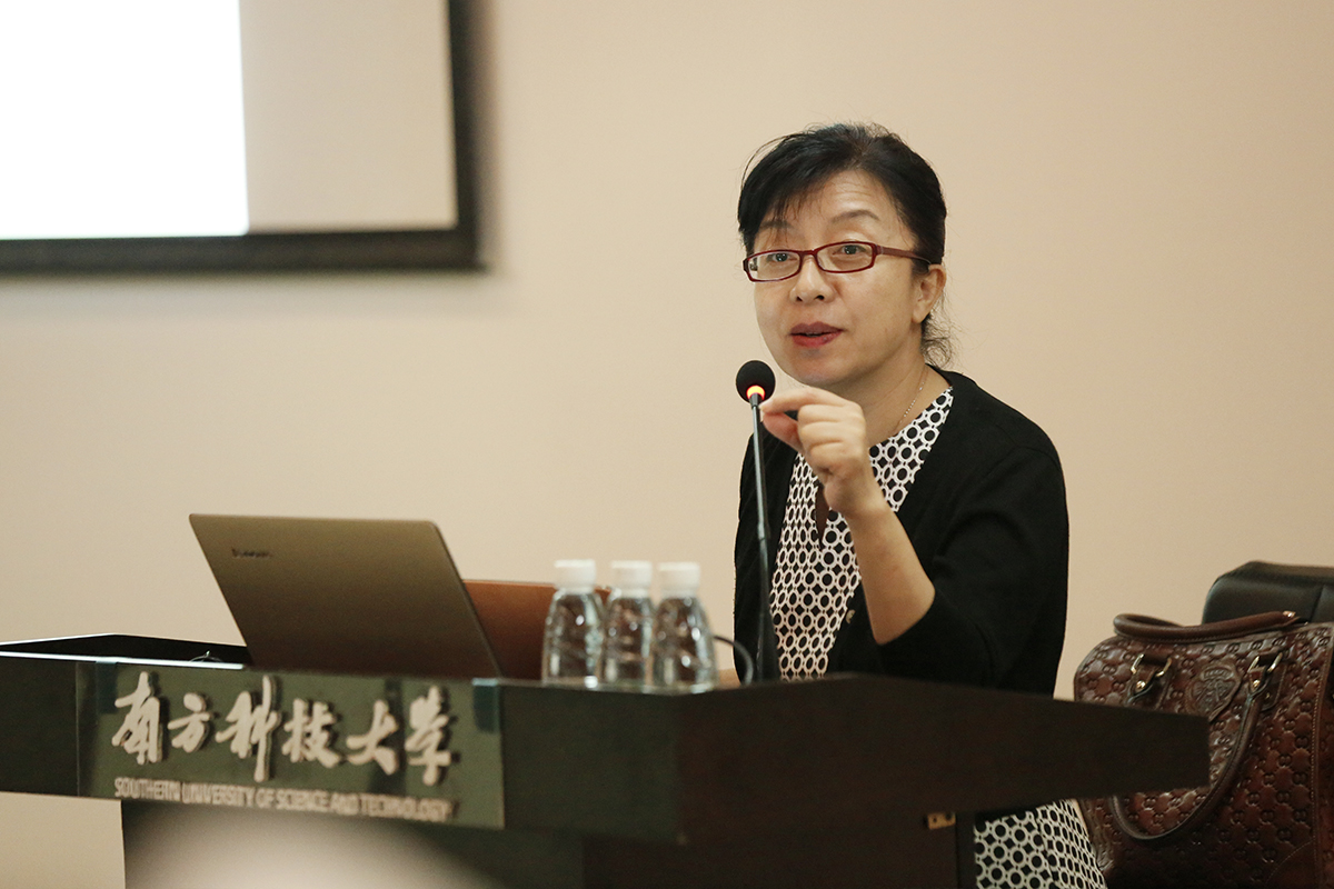 Professor Zhang Haimei lectures on Guangdong Economic Situation