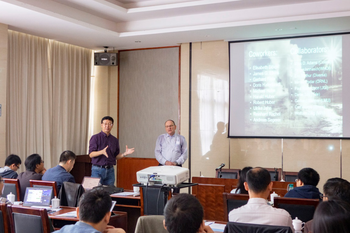 First Ocean Science Symposium on Archaea Held at SUSTech