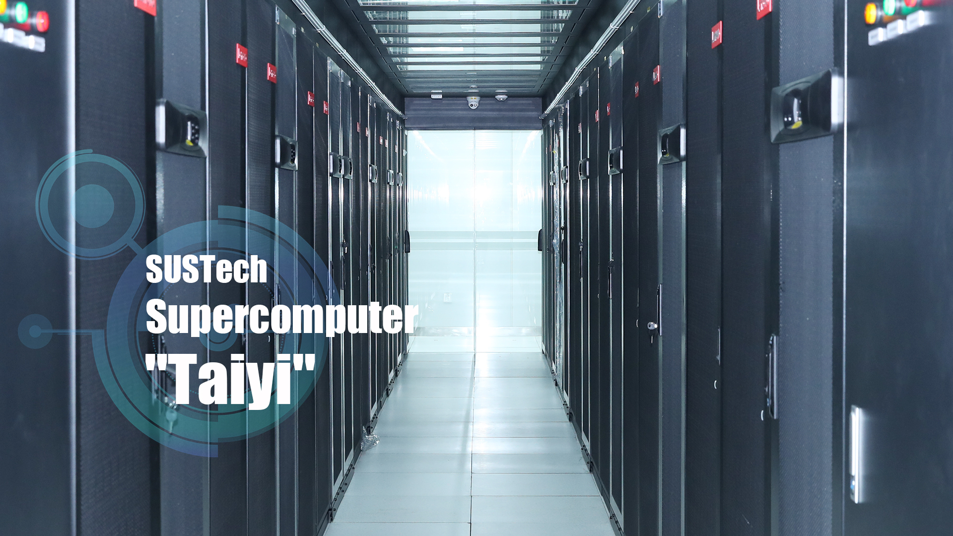"""SUSTech """"Taiyi"""" Supercomputer Ranked in World Top 200"""
