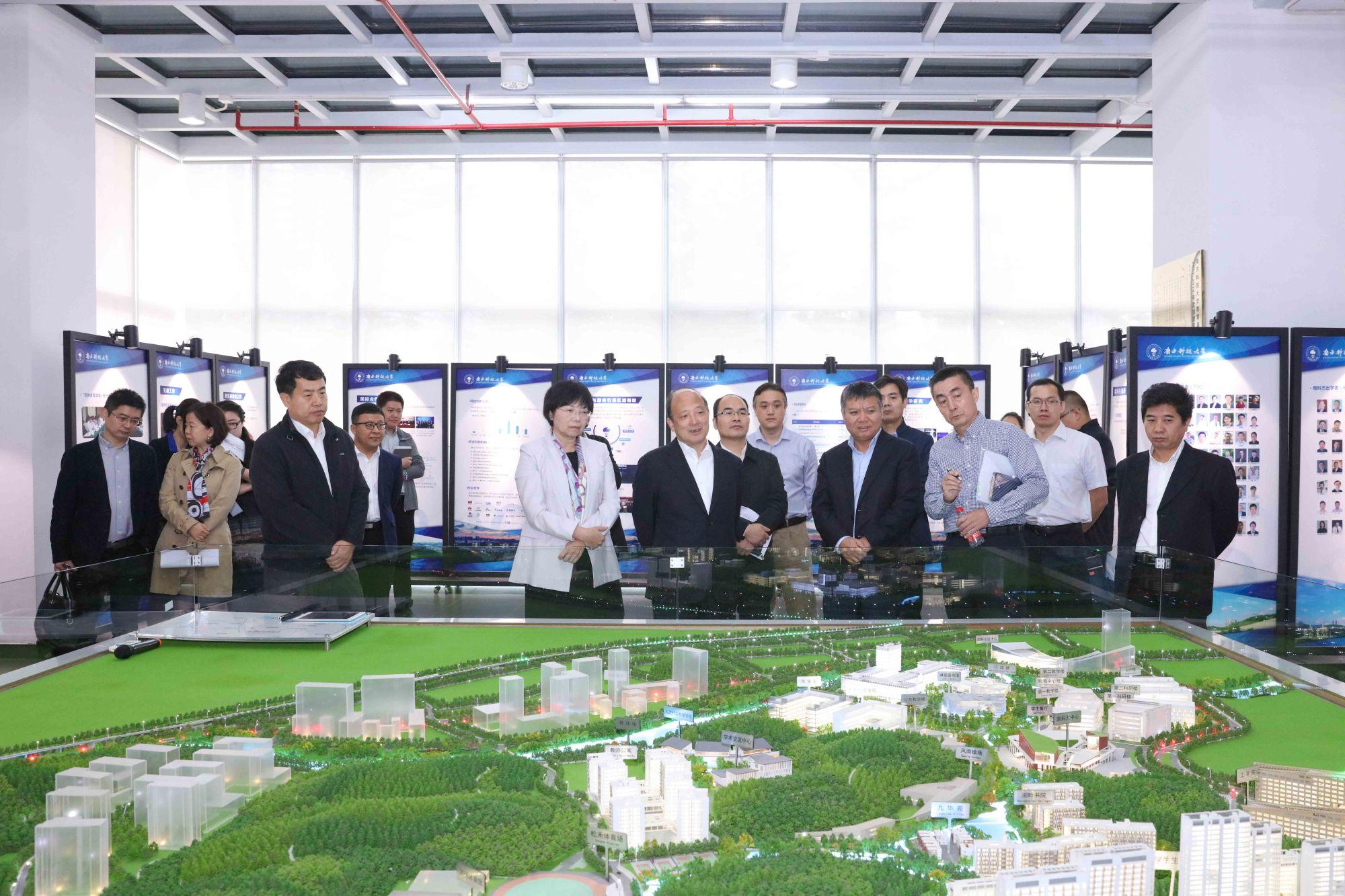 Shenzhen Deputy Mayor visits SUSTech