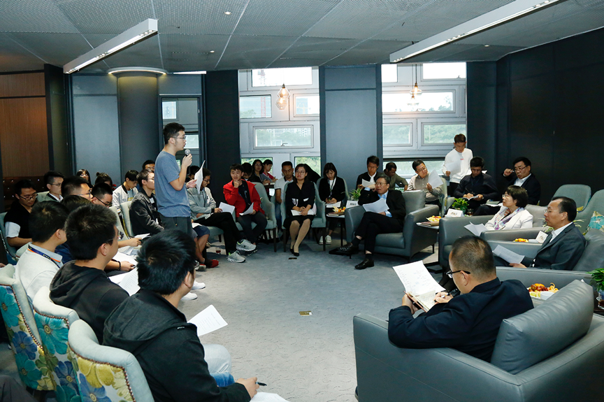 """Afternoon Tea with the Chairperson"" Held with Postgraduate Students"