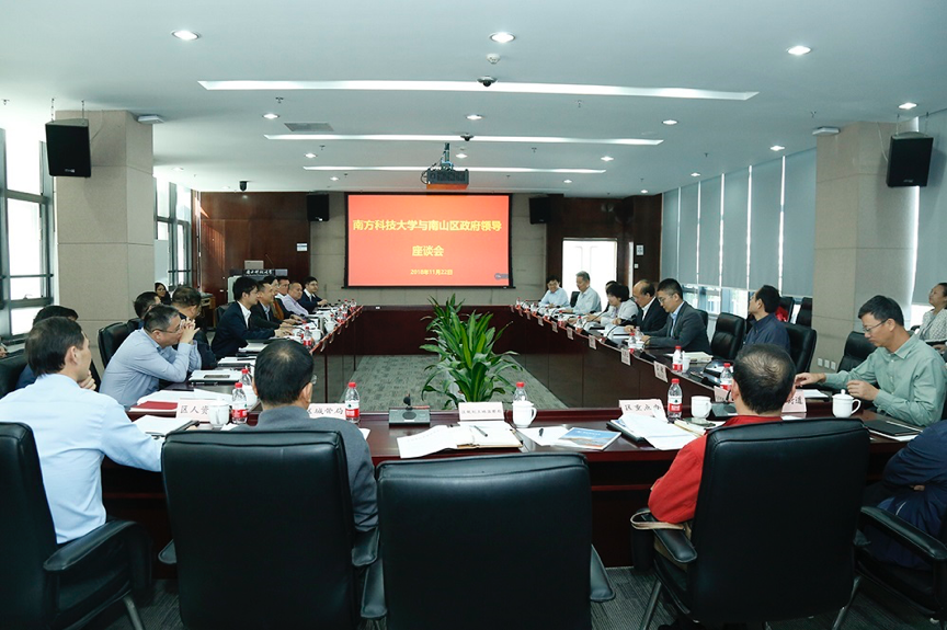 Nanshan District come to talk about university-industry cooperations