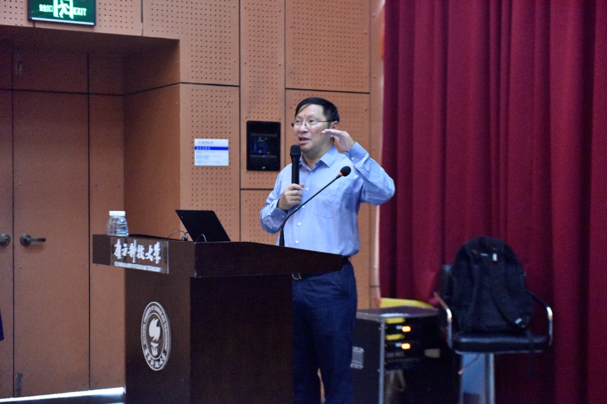 Peking University Professor lectures on carbon-based electronics