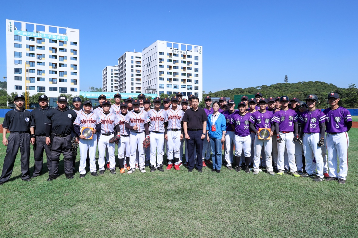 Second Cross-Straits Student Baseball League held at SUSTech