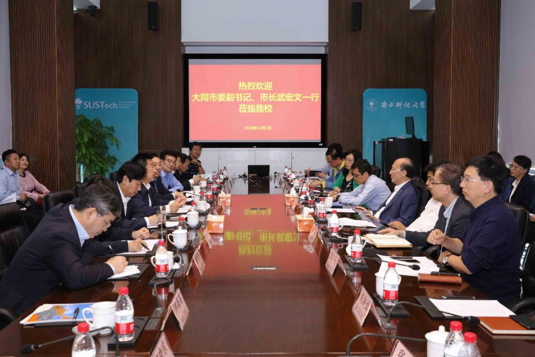Shanxi Province's Datong City mayor visited SUSTech