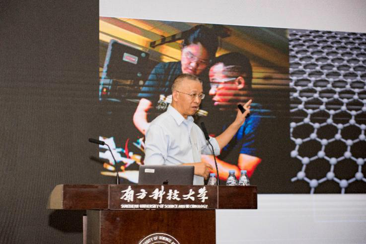 MIT Professor Chen Gang shares academic road to success