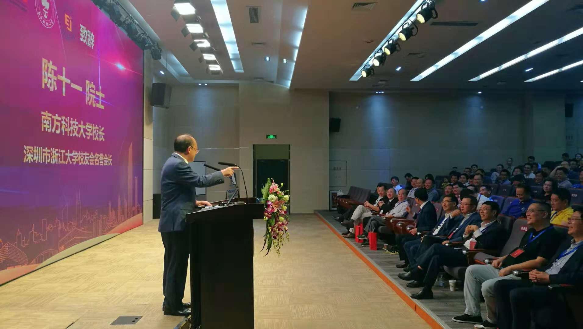 SUSTech co-hosts forum with Zhejiang University on optoelectronics industry