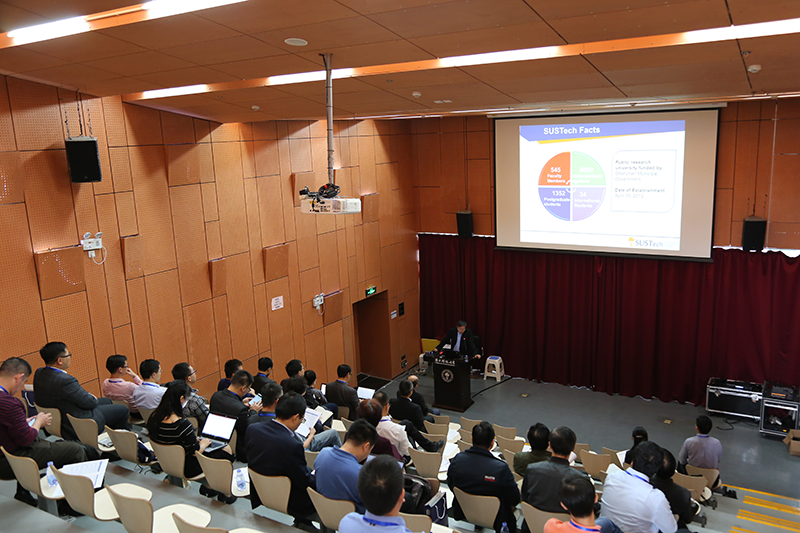 SUSTech hosts Dean's Forum of Electronic Science