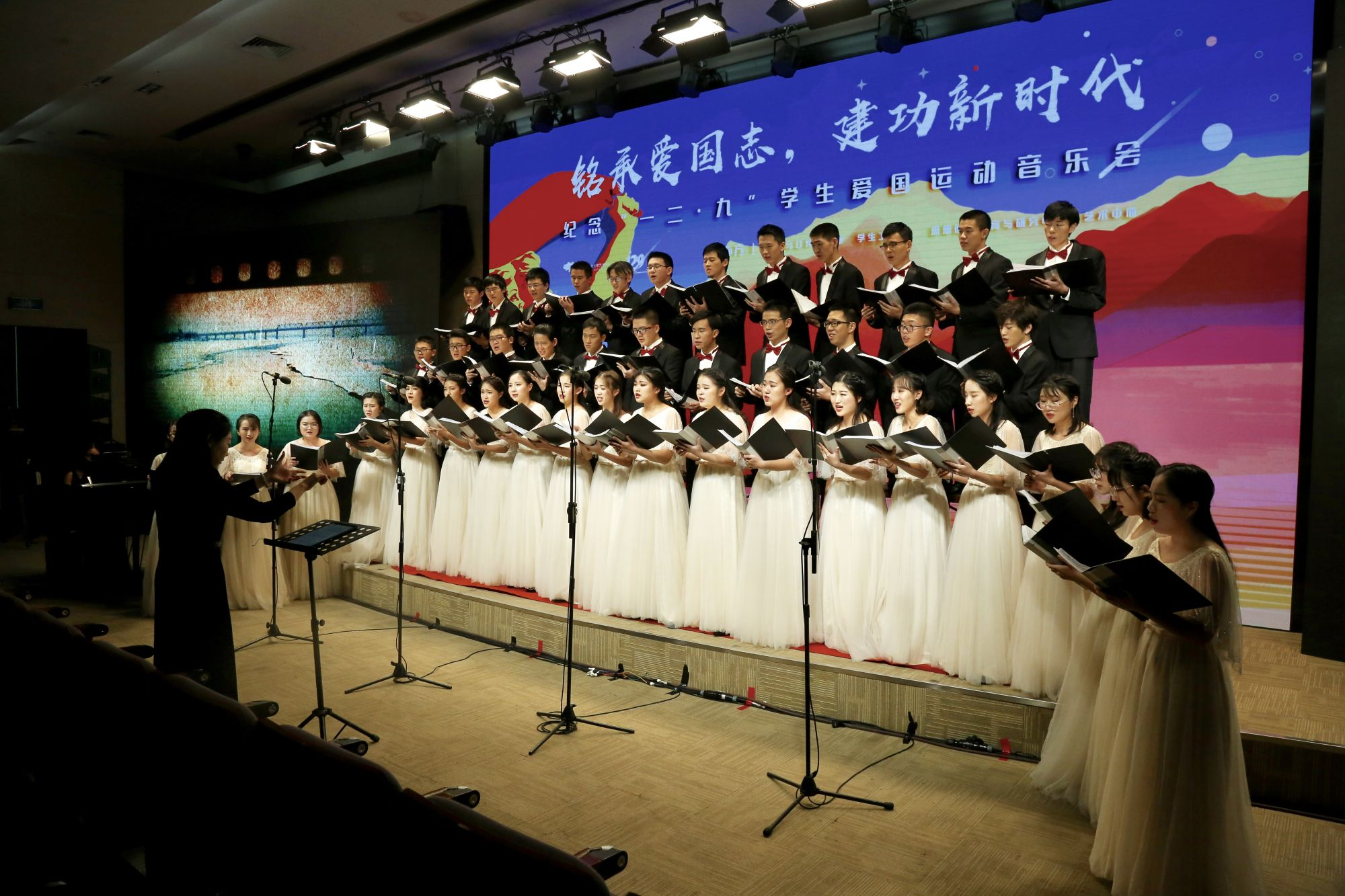 SUSTech holds December 9th Movement 83rd anniversary commemorative concert
