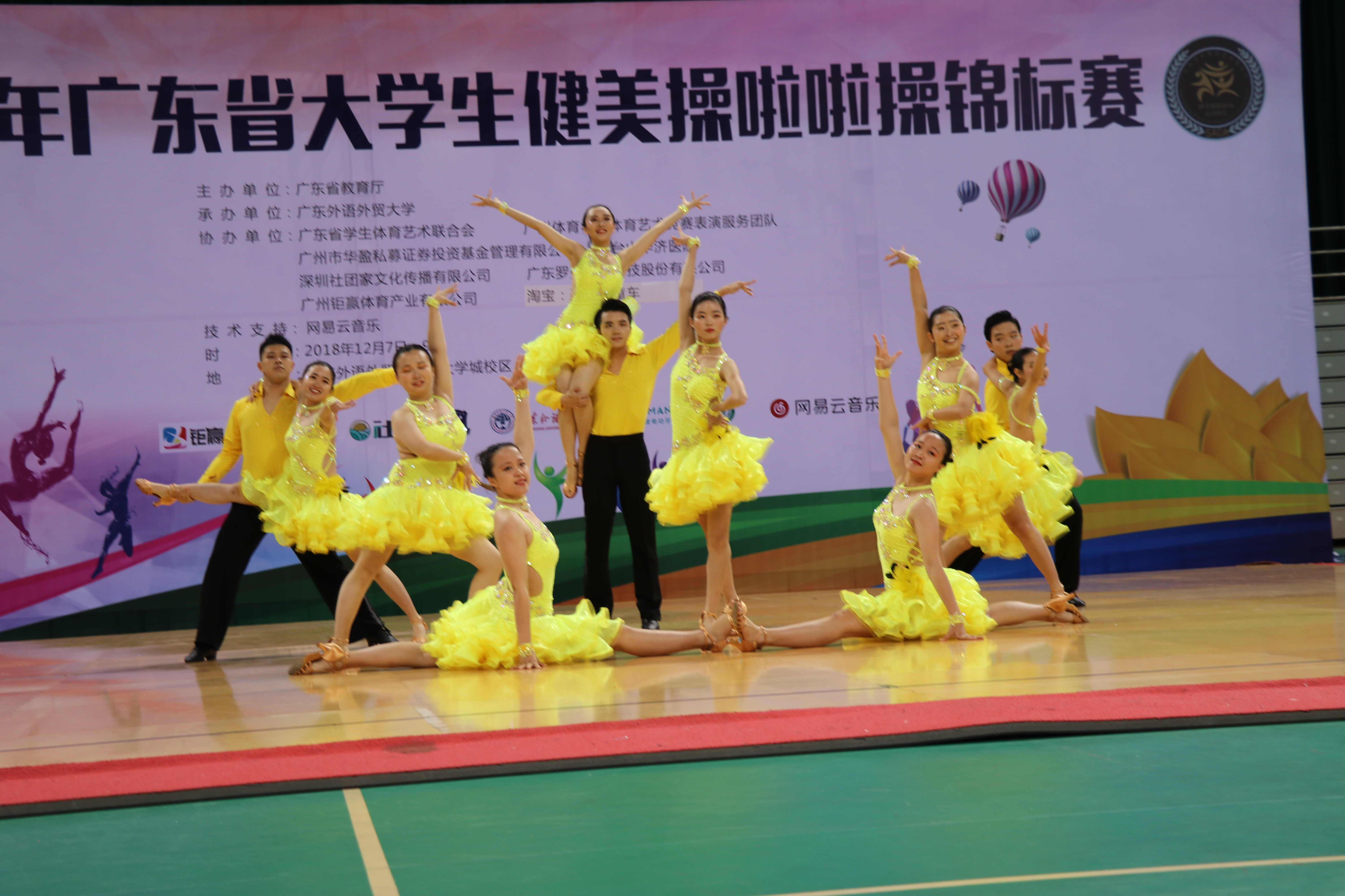 SUSTech students medal in 2018 Guangdong University Students Aerobics Cheerleading Championship