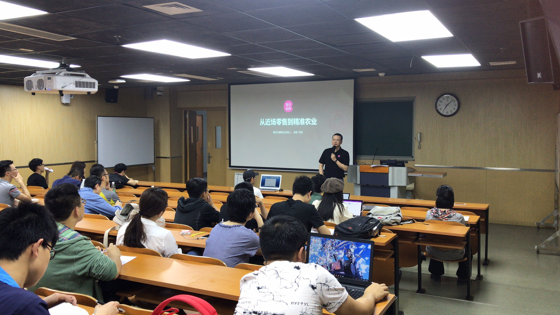 SUSTech Department of Finance holds lectures on unicorn businesses