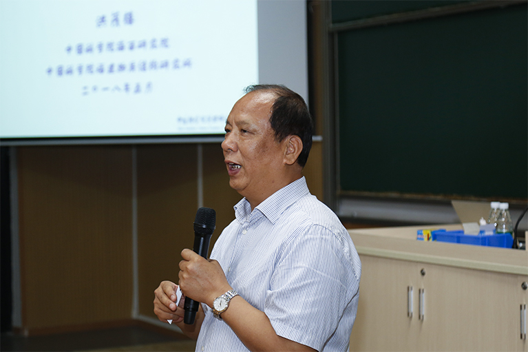 Chinese Academy of Sciences Academician Lectures on Cutting Edge of Science and Technology