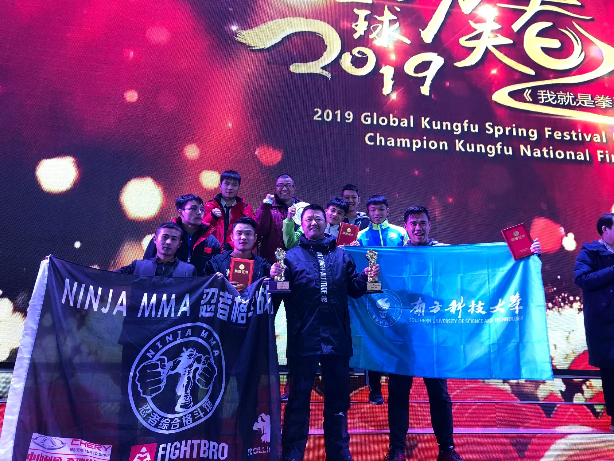 SUSTech Sports Center Teacher becomes national boxing champion