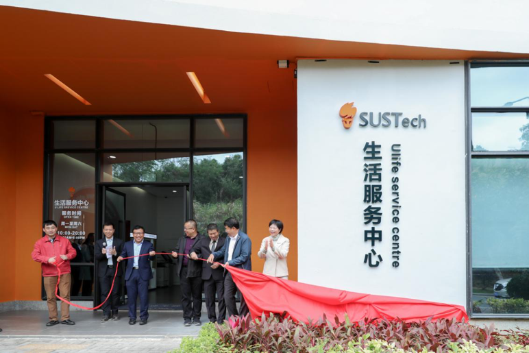SUSTech opens ULife Service Centre for better campus services