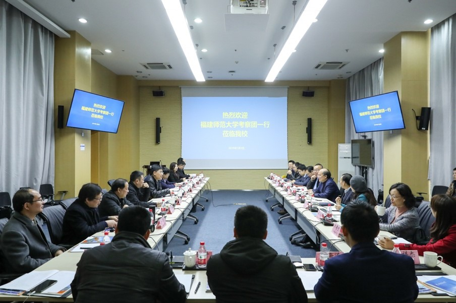 Fujian Normal University visits SUSTech