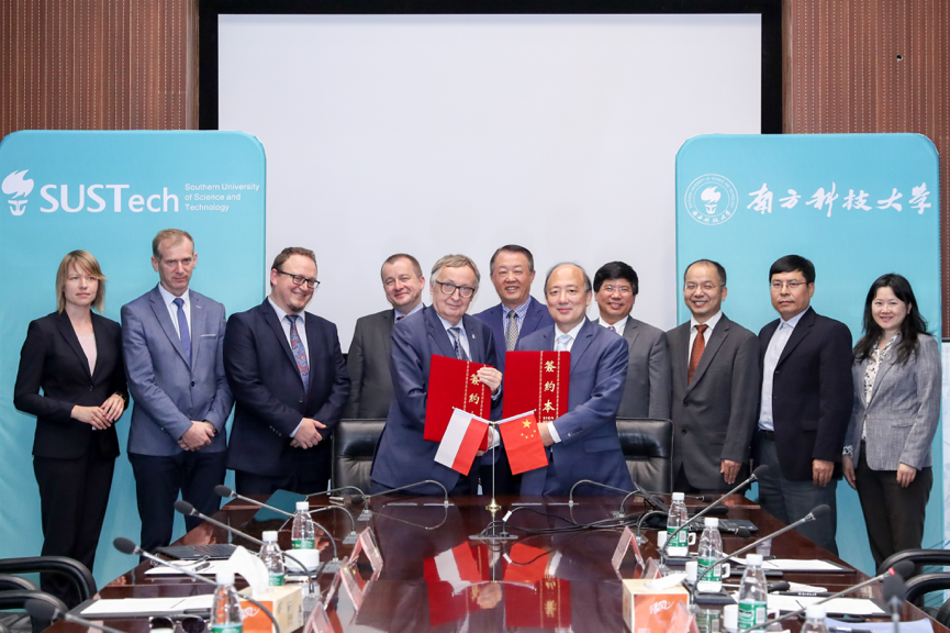 Jagiellonian University signed cooperation & exchange agreement with SUSTech