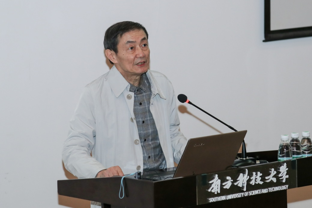 Peking University Ancient Chinese History Center Professor lectures on ancient Chinese official electoral system