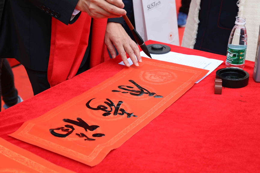 Third Annual Spring Couplet Calligraphy Festival brings good luck to all
