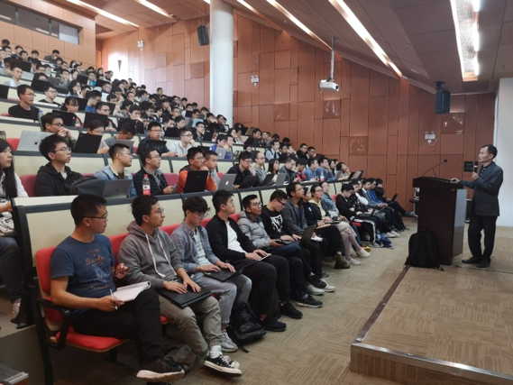SUSTech holds Taiyi Super-computing Cluster training
