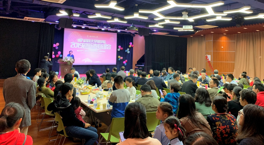 College of Sciences holds the 2019 New Year Party