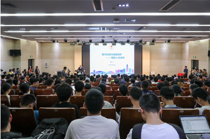 "President Chen Shiyi gives first lecture in ""Modern Science, Technology and Your Love of Country"" series"