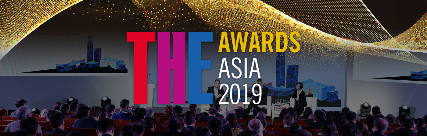 SUSTech nominated for two THE Awards Asia 2019