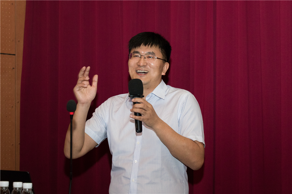 Baidu Institute of Quantum Computing Director Lectures on Diagrams and Quantum