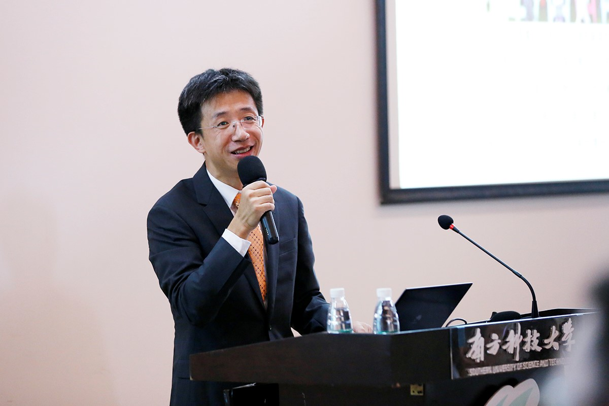 "Professor Deng Weiwei gives fifth lecture in ""Modern Science, Technology and Your Love of Country"" series"