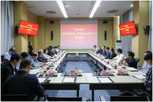 Executive vice Governor of Qinghai Province visits SUSTech