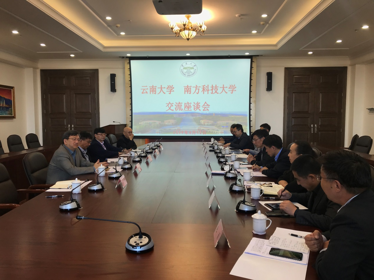 VP Tang Tao visited Yunnan University