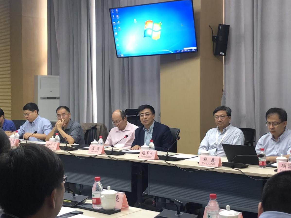 SUSTech held seminar on future new energy materials joint laboratory