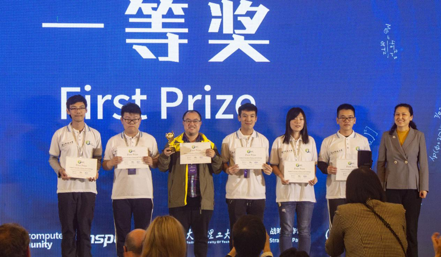 SUSTech Supercomputer Team won the first prize of ASC19