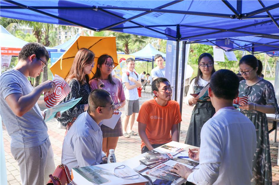 SUSTech hosts 2019 Spring Graduates Campus Job Fair