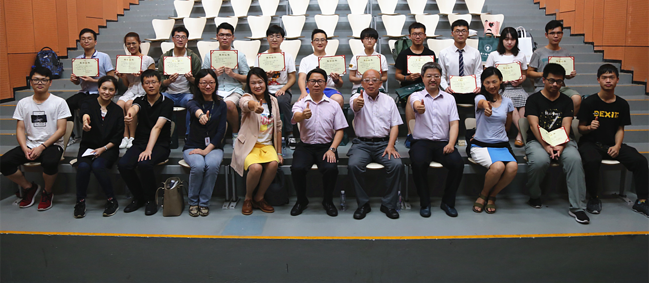 First Campus Essay Contest held at SUSTech