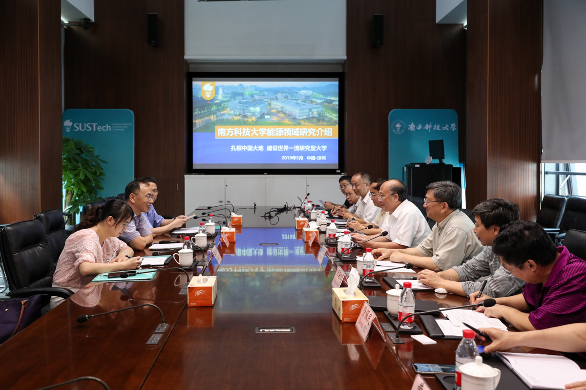 Guangdong Provincial Energy Bureau learns from SUSTech