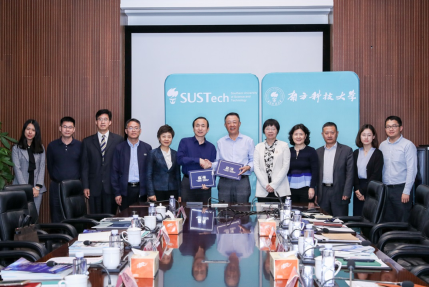 SUSTech welcomes delegation from Shenzhen Institute of Information Technology
