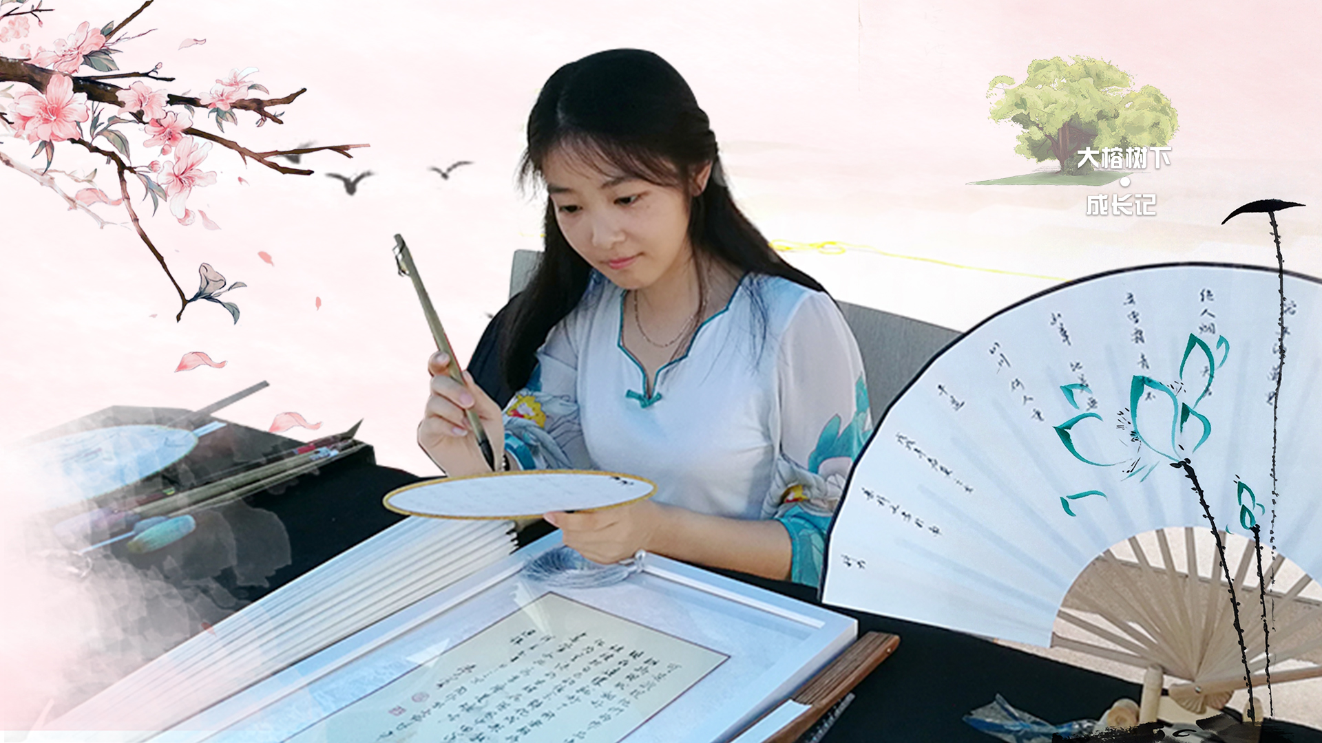 Learning all the skills: Environmental Science Outstanding Graduate Li Yumin