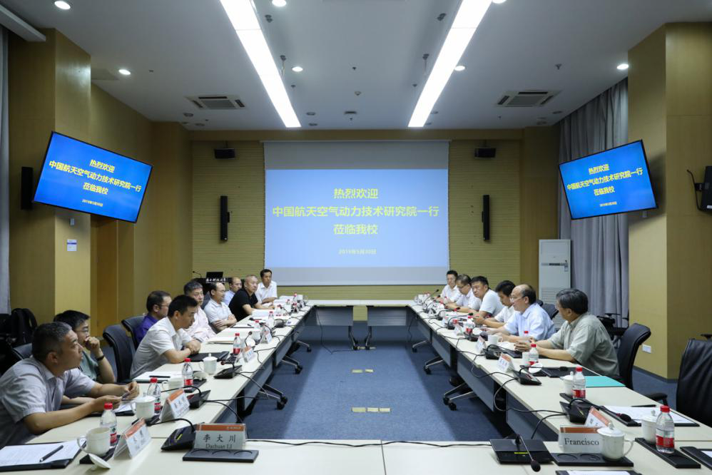 China Academy of Aerospace Aerodynamics comes to SUSTech