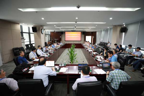 Solid Geophysics and Earthquake Science Development Strategy discussed at SUSTech