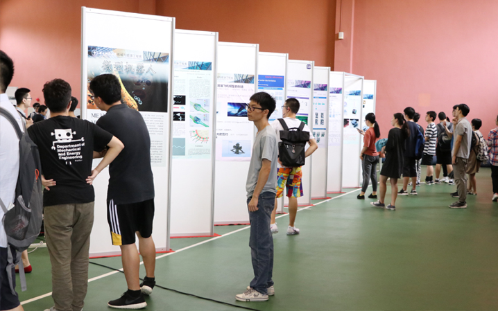 Project exhibition displays new engineering education