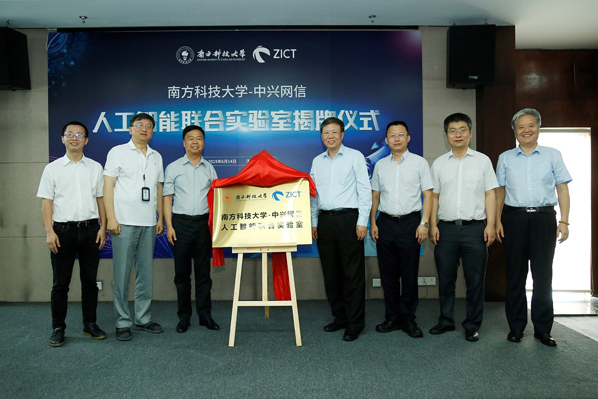 SUSTech-ZTEICT Joint AI Lab unveiled