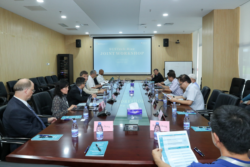 SUSTech and Rice University held joint workshop