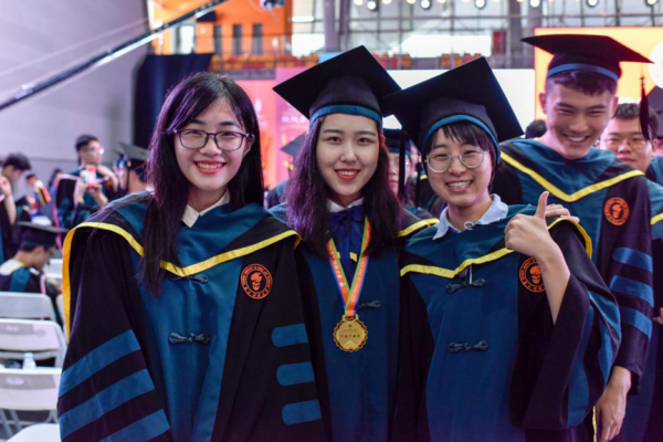 Reviews | In the 2019 Commencement Ceremony