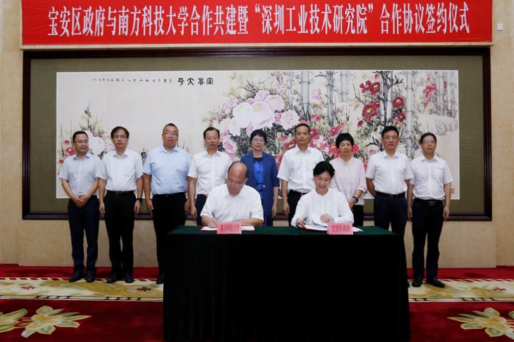 Shenzhen Industrial Technology Research Institute co-established by SUSTech