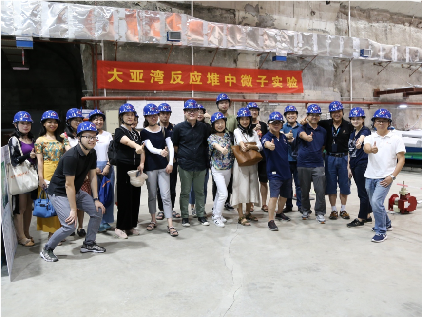 SUSTech School of Humanities and Social Sciences visited local nuclear power station